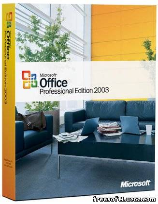 Microsoft Office Access 2003 Indir Sp3 Hybridization